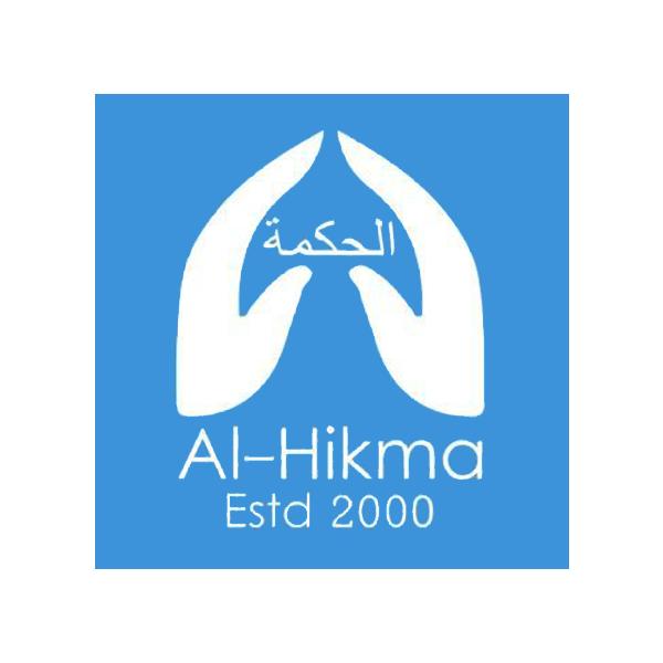 AL HIKMA